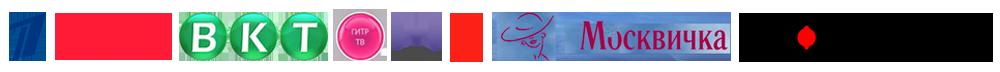 Логотипы каналов ТВ